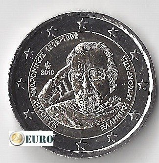 2 euros Gréce 2019 - Manolis Andronikos UNC