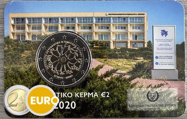 2 euros Chypre 2020 - Institut neurologie et génétique BU FDC Coincard