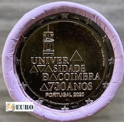 Rouleau 2 euros Portugal 2020 - Université de Coimbra